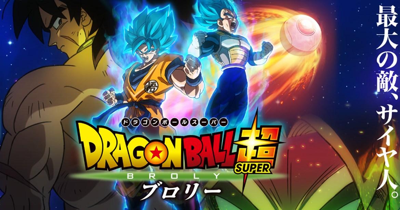 Dragon-Ball-Super-Broly-destaque